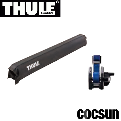 Thule Surfboard Carrier スーリー スクエアバー用 サーフキャリア サーフボードキャリア TH8431